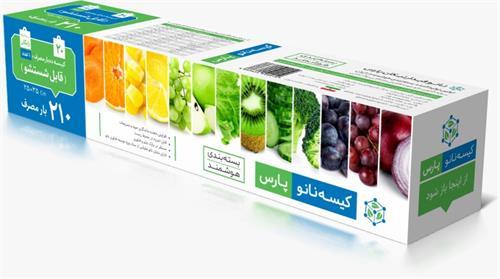 جعبه 20 عددی کیسه نانوپارس جهت نگهداری میوه و سبزیجات